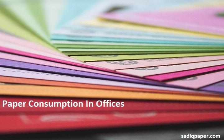 Paper-Consumption